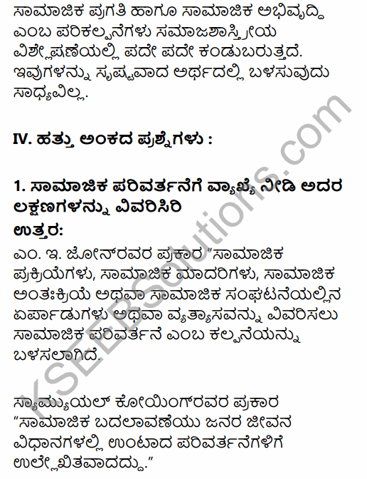 1st PUC Sociology Question Bank Chapter 6 Social Change in Kannada 18
