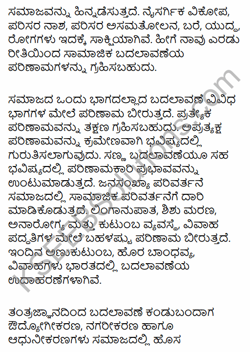 1st PUC Sociology Question Bank Chapter 6 Social Change in Kannada 32