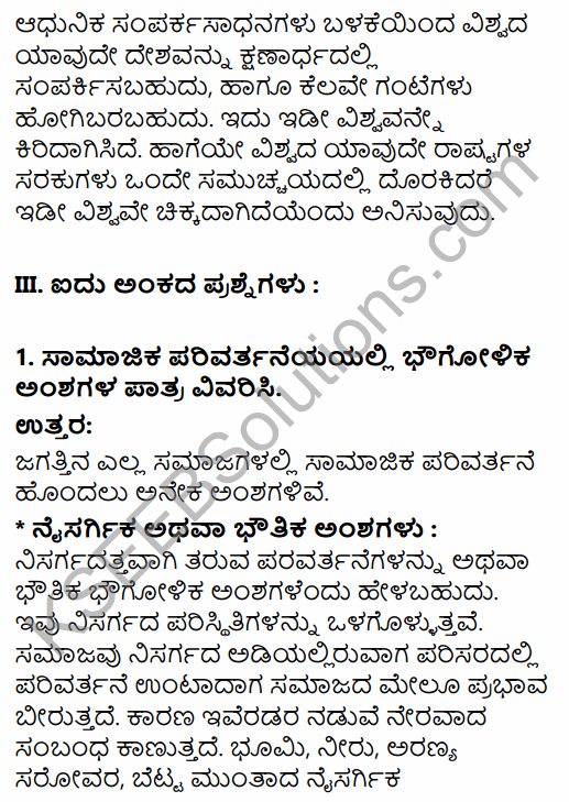 1st PUC Sociology Question Bank Chapter 6 Social Change in Kannada 7