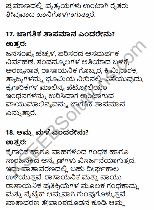 1st PUC Sociology Question Bank Chapter 8 Environment and Society in Kannada 6