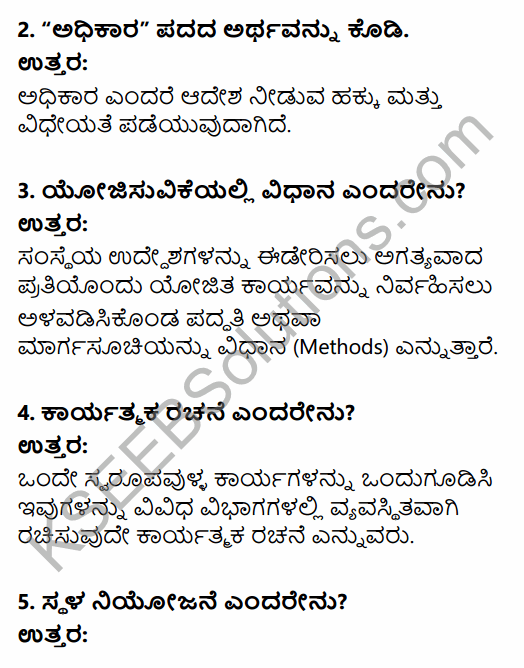 2nd PUC Business Studies Model Question Paper 4 with Answers in Kannada 2