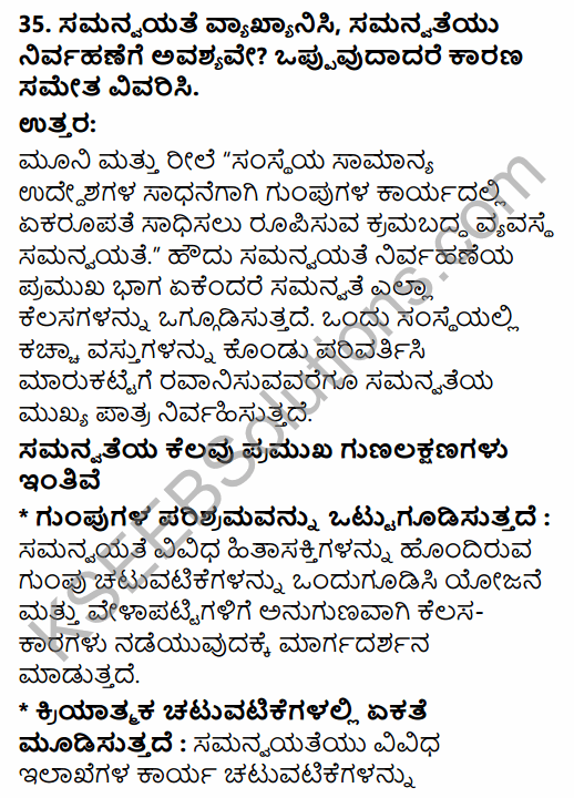 2nd PUC Business Studies Model Question Paper 4 with Answers in Kannada 26