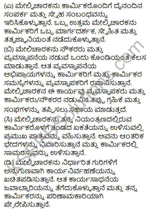 2nd PUC Business Studies Model Question Paper 4 with Answers in Kannada 34