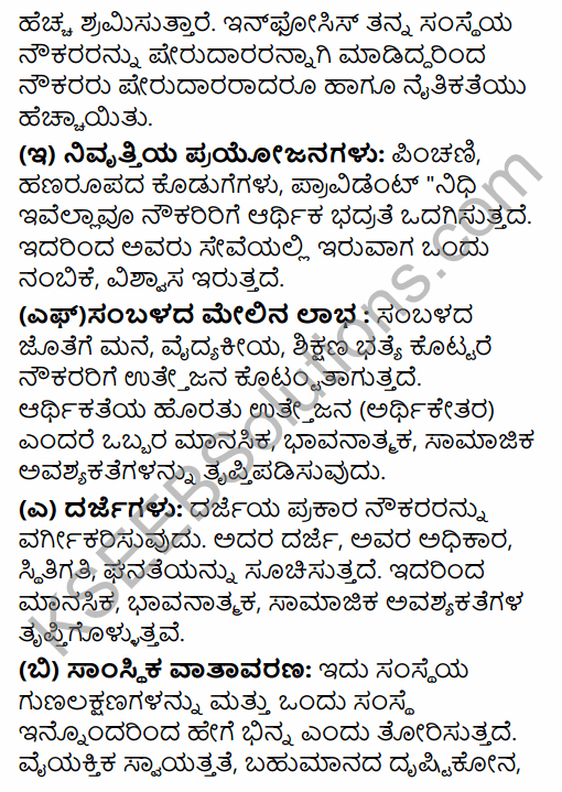 2nd PUC Business Studies Model Question Paper 5 with Answers in Kannada 41