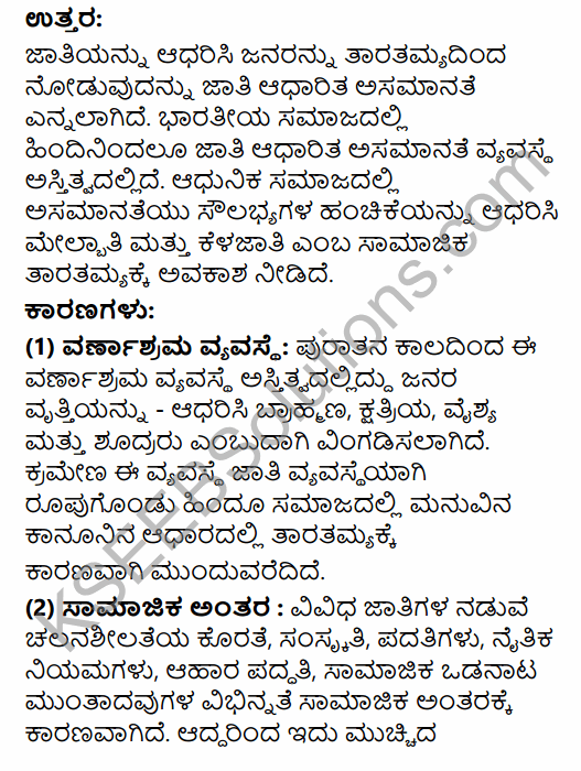2nd PUC Political Science Model Question Paper 1 with Answers in Kannada 19