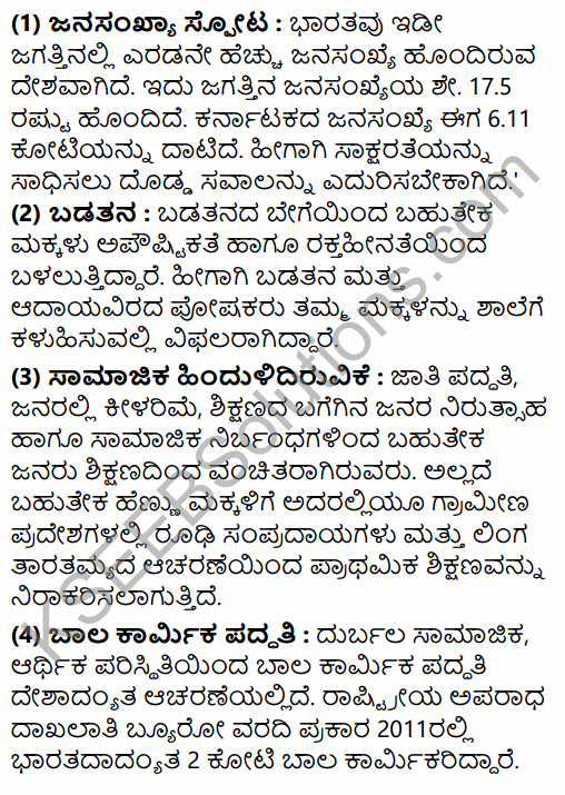 2nd PUC Political Science Model Question Paper 1 with Answers in Kannada 39