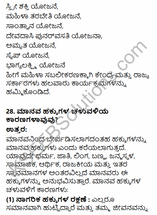 2nd PUC Political Science Model Question Paper 2 with Answers in Kannada 21