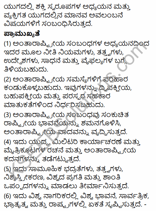2nd PUC Political Science Previous Year Question Paper June 2015 in Kannada 30