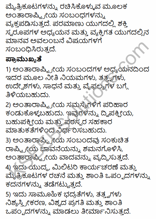 2nd PUC Political Science Previous Year Question Paper June 2018 in Kannada 25