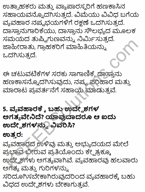 1st PUC Business Studies Question Bank Chapter 1 Nature and Purpose of Business in Kannada 29