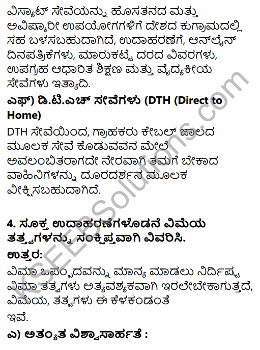 1st PUC Business Studies Question Bank Chapter 4 Business Services in Kannada 9