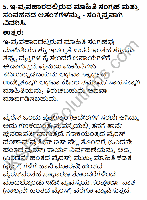 1st PUC Business Studies Question Bank Chapter 5 Emerging Modes of Business in Kannada 10