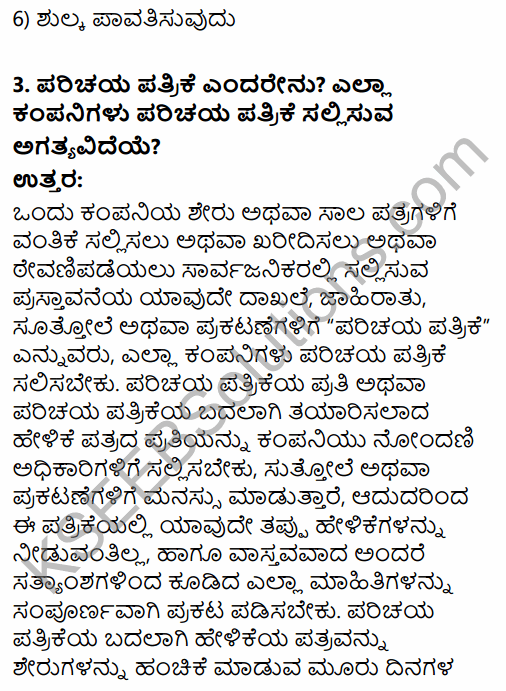 1st PUC Business Studies Question Bank Chapter 7 Nature of a Company in Kannada 8