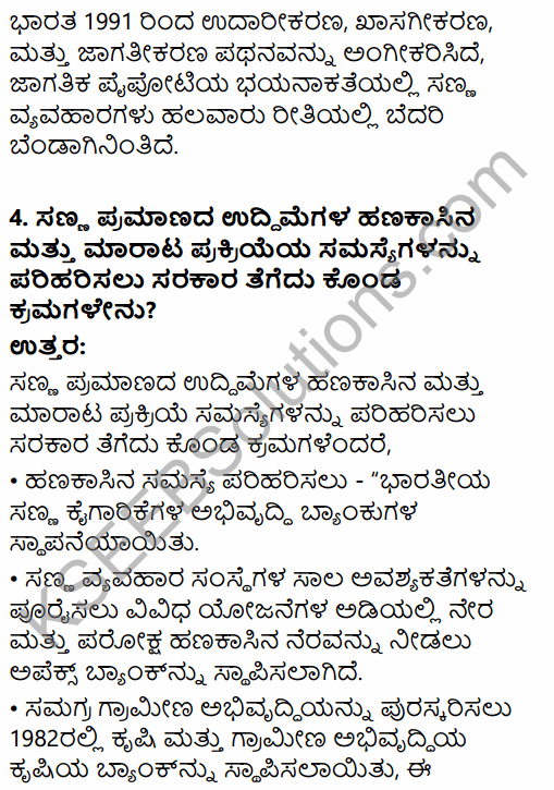 1st PUC Business Studies Question Bank Chapter 9 Small Business in Kannada 15