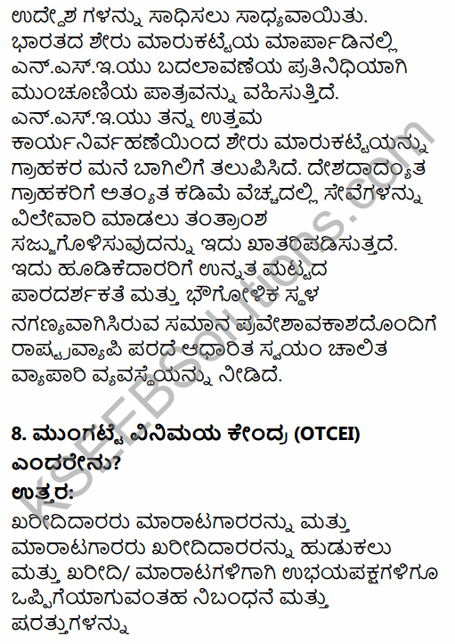 2nd PUC Business Studies Question Bank Chapter 10 Financial Market in Kannada 17