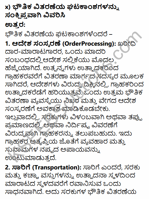 2nd PUC Business Studies Question Bank Chapter 11 Marketing Management in Kannada 24