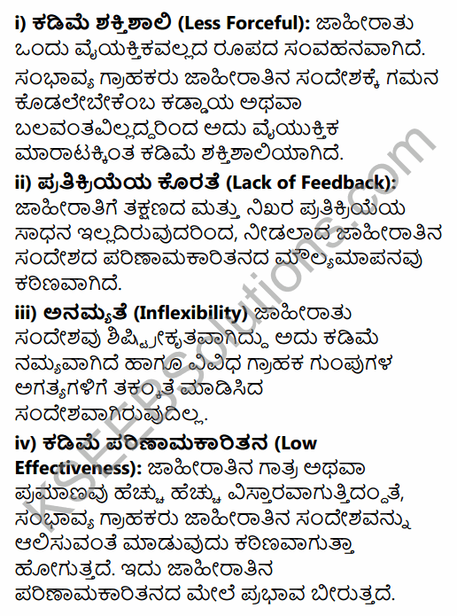 2nd PUC Business Studies Question Bank Chapter 11 Marketing Management in Kannada 6
