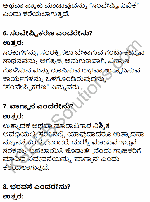 2nd PUC Business Studies Question Bank Chapter 11 Marketing Management in Kannada 75