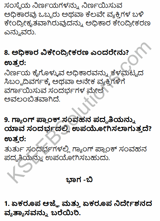 2nd PUC Business Studies Question Bank Chapter 2 Principles of Management in Kannada 56