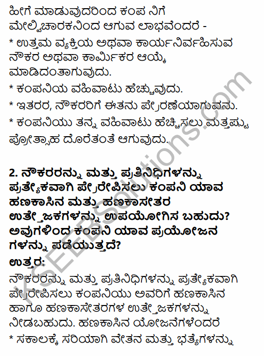 2nd PUC Business Studies Question Bank Chapter 7 Directing in Kannada 38