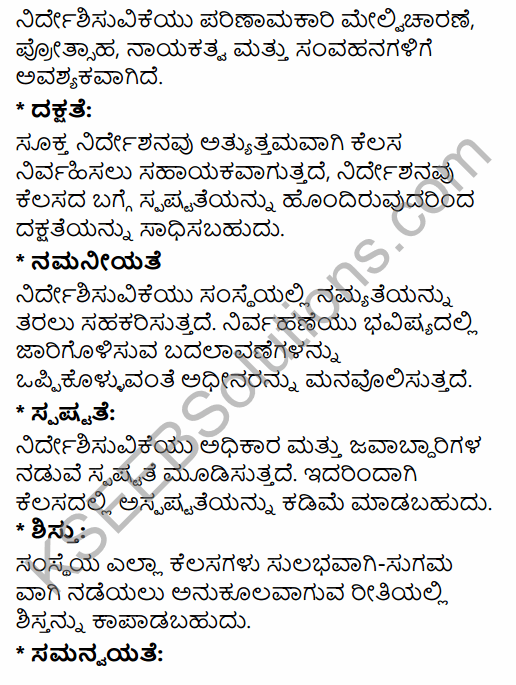 2nd PUC Business Studies Question Bank Chapter 7 Directing in Kannada 62