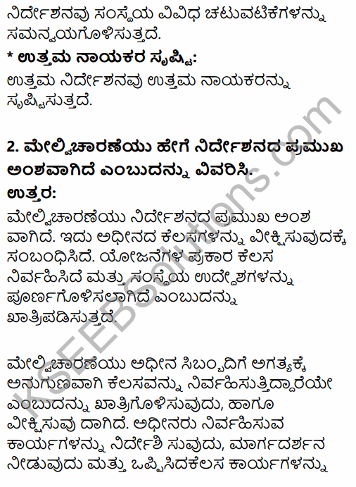 2nd PUC Business Studies Question Bank Chapter 7 Directing in Kannada 63