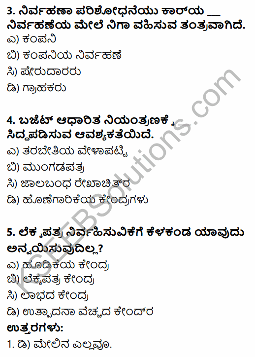 2nd PUC Business Studies Question Bank Chapter 8 Controlling in Kannada 2