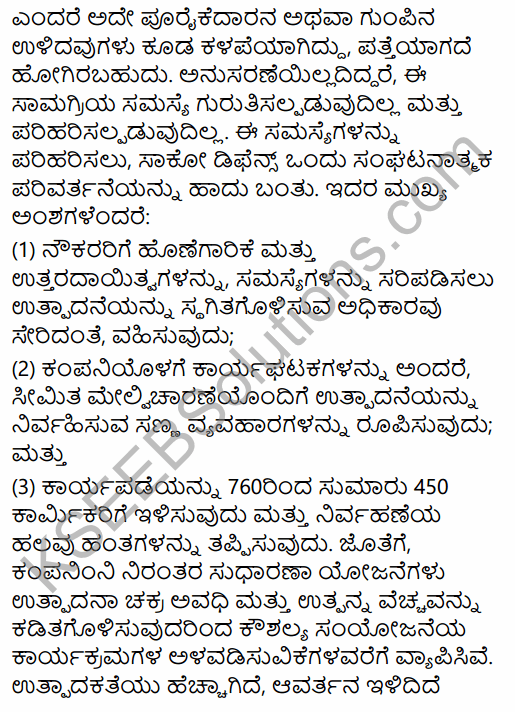 2nd PUC Business Studies Question Bank Chapter 8 Controlling in Kannada 43