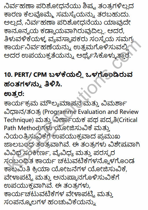 2nd PUC Business Studies Question Bank Chapter 8 Controlling in Kannada 50