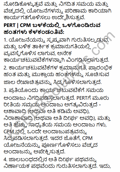 2nd PUC Business Studies Question Bank Chapter 8 Controlling in Kannada 51