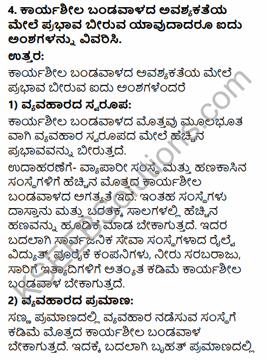 2nd PUC Business Studies Question Bank Chapter 9 Financial Management in Kannada 56