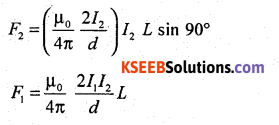 2nd PUC Physics Previous Year Question Paper June 2017 19