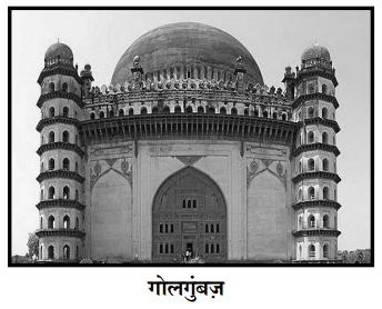 कर्नाटक संपदा Summary in Hindi 1