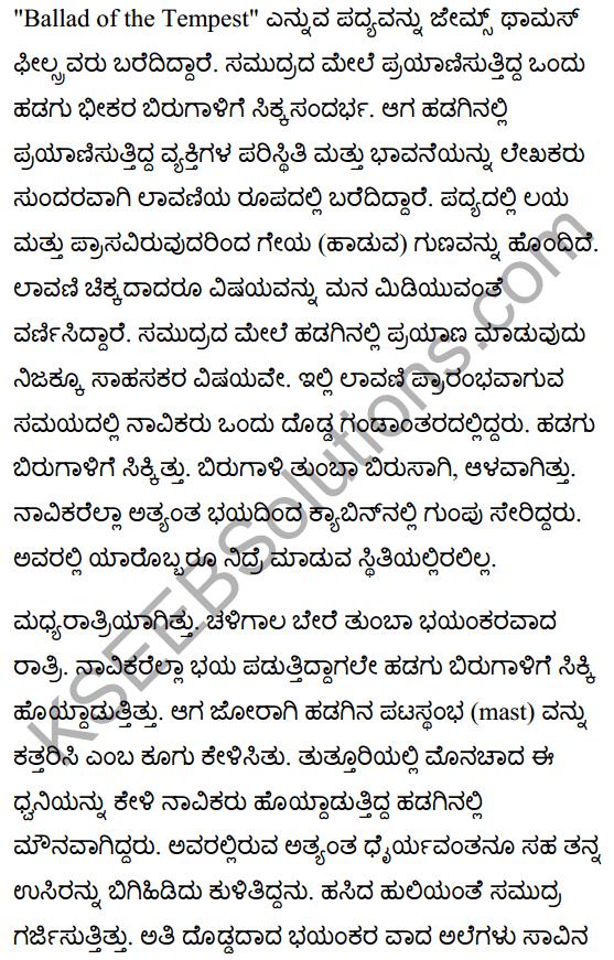 Ballad of the Tempest Poem Summary in Kannada 1