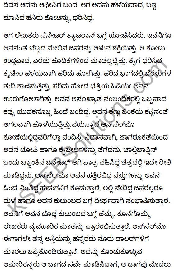 Gentleman of Rio en Medio Summary in Kannada 2