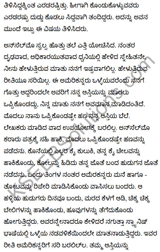Gentleman of Rio en Medio Summary in Kannada 3