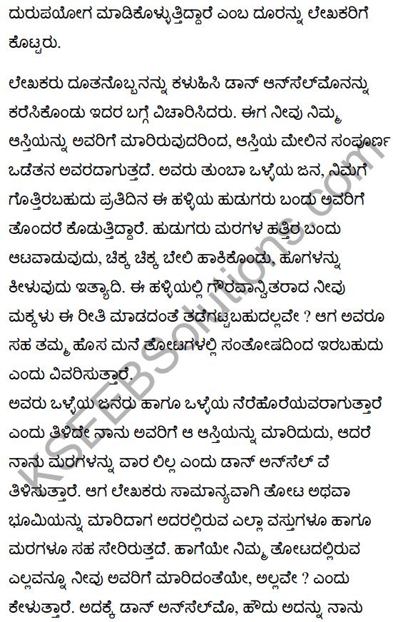 Gentleman of Rio en Medio Summary in Kannada 4