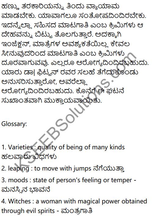 Healthy Life Summary in Kannada 3