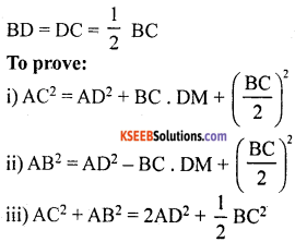 KSEEB Solutions for Class 10 Maths Chapter 2 Triangles Ex 2.6 10