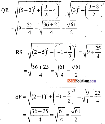 KSEEB Solutions for Class 10 Maths Chapter 7 Coordinate Geometry Ex 7.4 21