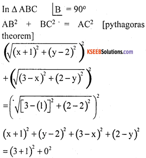 KSEEB Solutions for Class 10 Maths Chapter 7 Coordinate Geometry Ex 7.4 6