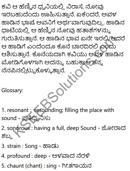 The Solitary Reaper Summary in Kannada 2
