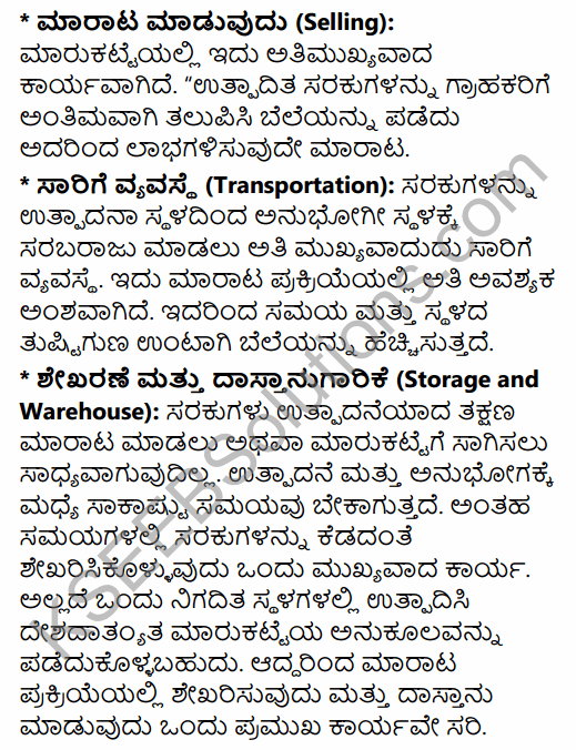 2nd PUC Business Studies Model Question Paper 6 with Answers in Kannada 37