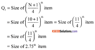 1st PUC Economics Model Question Paper 4 with Answers img 17