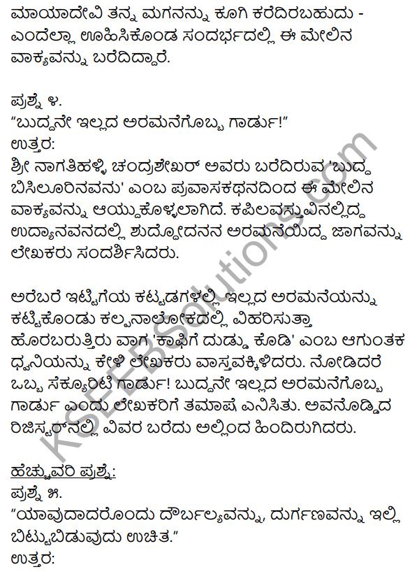 1st PUC Kannada Textbook Answers Sahitya Sanchalana Chapter 20 Buddha Bisilurinavanu 3