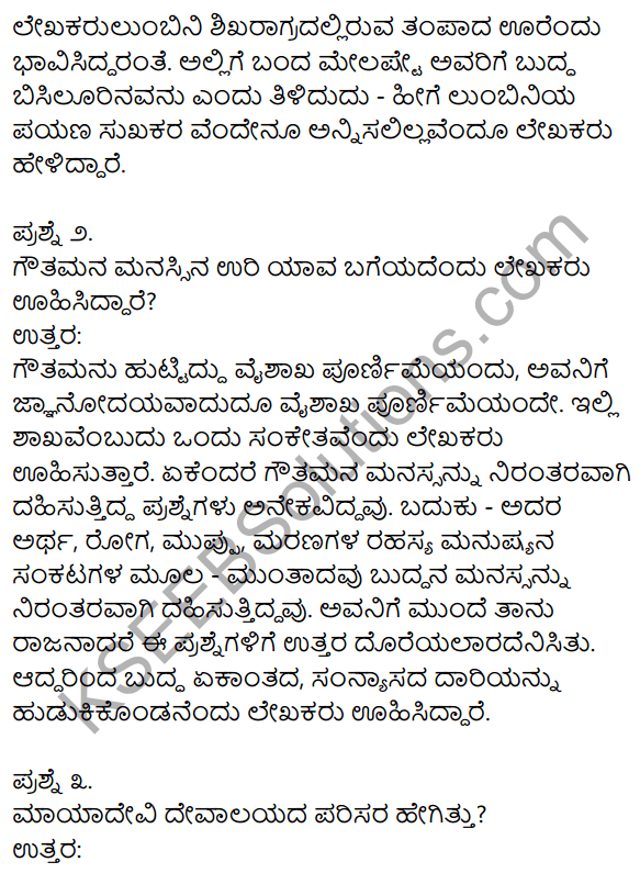 1st PUC Kannada Textbook Answers Sahitya Sanchalana Chapter 20 Buddha Bisilurinavanu 9