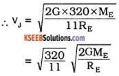 1st PUC Physics Question Bank Chapter 8 Gravitation img 44