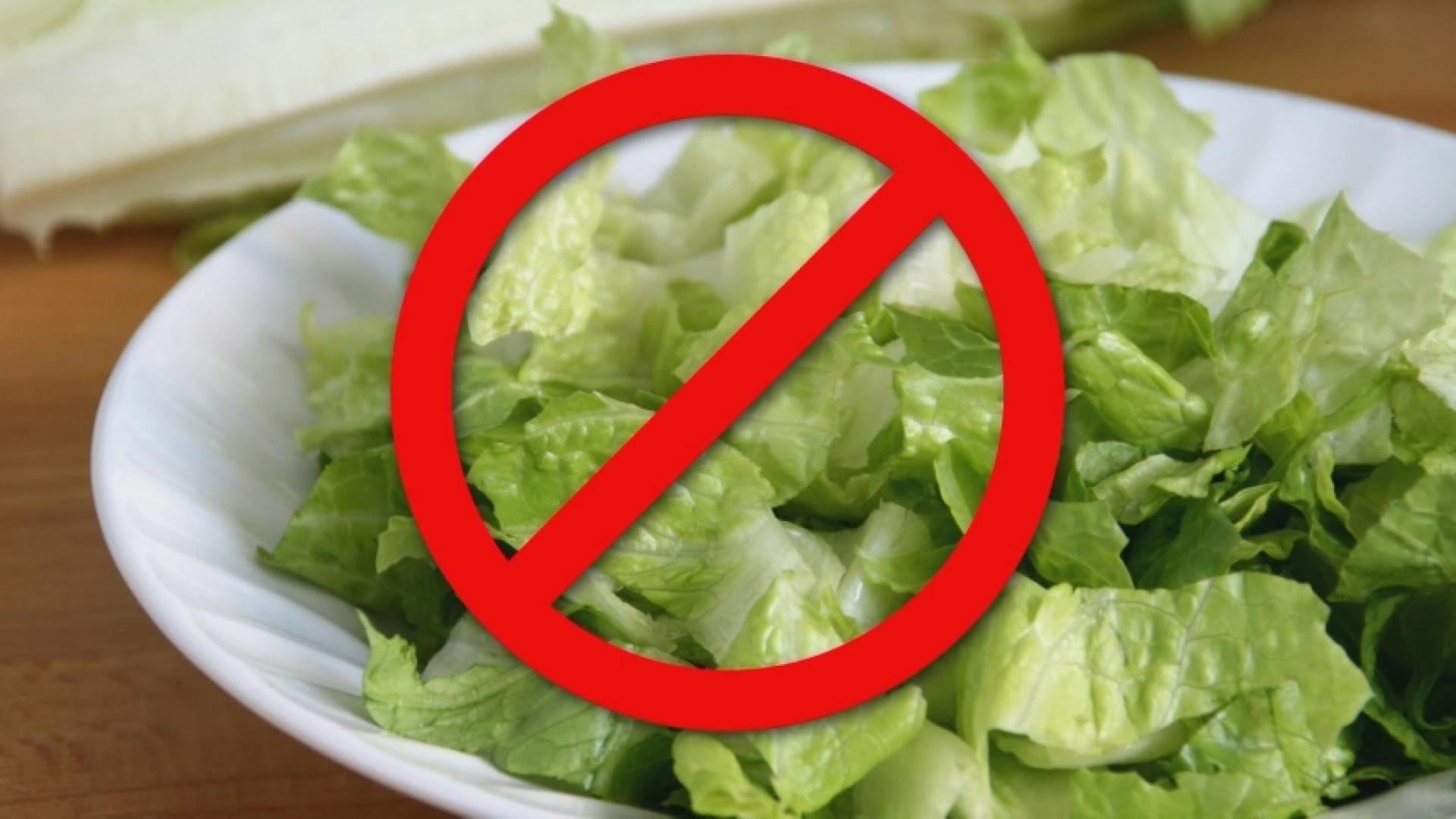 NC_lettuceecoli_1920x1080_1542814067676.jpg