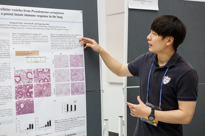 EKC2016 참가후기- 박경서 박사 (PhD, University of Gothenburg, Sweden)