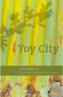 "Cover of ""Toy City"""